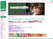 MK-wonderfullife