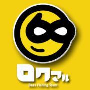 琵琶湖バスフィッシングチーム ロクマル