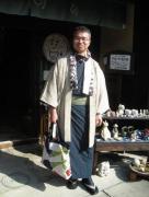 My Kimono Diary in Nagoya