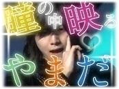 Dear my Ryosuke