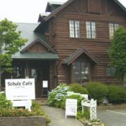 SCHULZ CAFE 店長ブログ