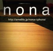 nona+iPhone