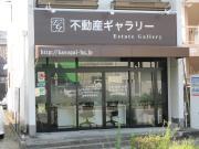 春日井市不動産会社経営の奮闘日記♪
