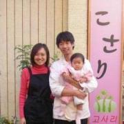 西宮の韓国料理こさりのブログ