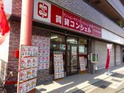 東大阪市の賃貸売買情報賃貸コンシェル