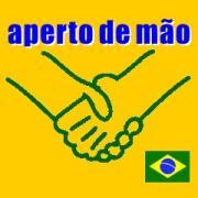 ブラジルニュース 〜aperto de mão〜