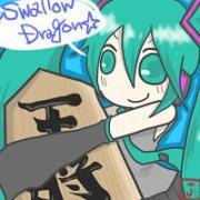 SwallowDragonさんのプロフィール