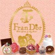 Fran D'or.. スイーツデコ&ネイルブログ