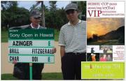 SEISHU'54 ゴルフ夢ブログ