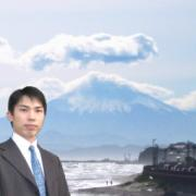 藤沢車検ブログ