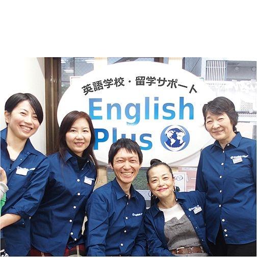 東京田町の英語学校English Plus英語講師arataのブログ