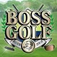 BOSSゴルフ攻略 !?日記