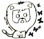 ライオン丸のドタバタ日記