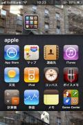 洒落app [Apple in サイダー]