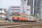 てっちゃんの生活鉄道