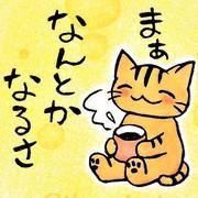 Nagomiyaさんのプロフィール