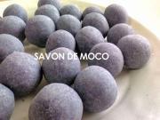手作り石けんとアロマテラピー 〜savon de moco〜