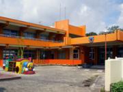 鹿児島市武岡の幼稚園 武岡むらさき幼稚園