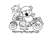 My blog My bikelife BMW R1200RT