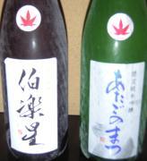 日本酒〜もんで