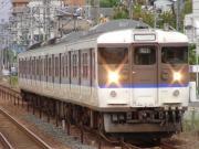 コロ助の鉄道ブログ
