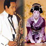 サキソフォン飯塚雅幸と日本舞踊藤間知枝の日記