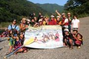 球磨川ラフティングのパイオニアランドアースのブログ