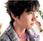 Nonsukeのブログ〜MAX77%〜