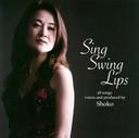 Shoko☆女神系Jazz Singerさんのプロフィール