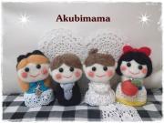 ☆Akubimama羊毛フェルトブログ☆