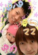 mammy`s BLOG〜2人娘の観察日記ナドナド〜