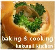 kukutail kitchen