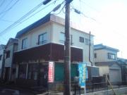 千葉県銚子市・田村クリーニング店のブログ