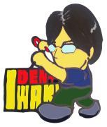 DENT IWAKI (デントいわき)
