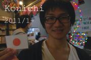 エノキ部屋〜ゲストハウスから世界一周へ〜