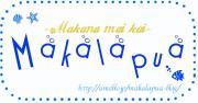 Makalapua 海からの贈り物