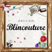 Blincoutureのブログ