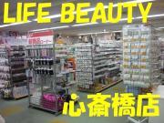 ネイル用品LIFE BEAUTY心斎橋店