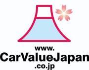 自動車解体屋!!カーバリュージャパンの仕事風景