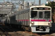 虎さんの鉄道日記