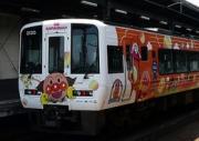 香川鉄道情報局