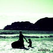 +PENZO+