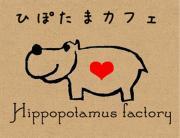 Hippopotamus factory