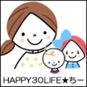 育児びっと〜妊娠・出産準備&子育てブログ