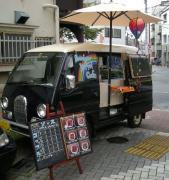 Rainbow Koffle Cafe 情報