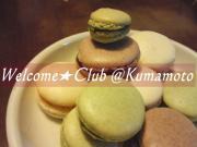 Welcome Club @Kumamoto