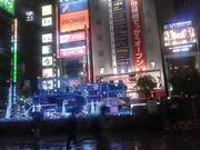 チーム渋谷888(はちみっつ)