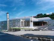 杏会和田クリニックデイサービスセンターのブログ