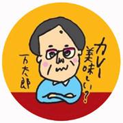 万太郎さんのプロフィール