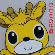りしきいんのブログ